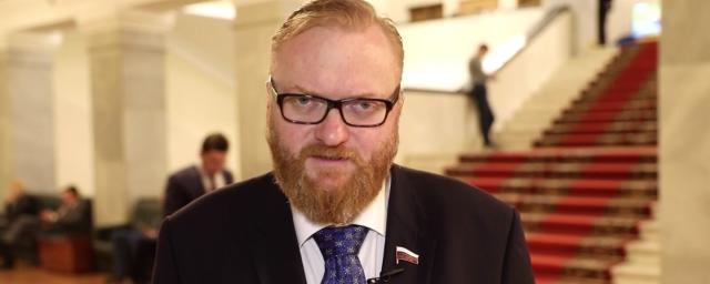 Милонов просит приравнять медицинские товары к интимным