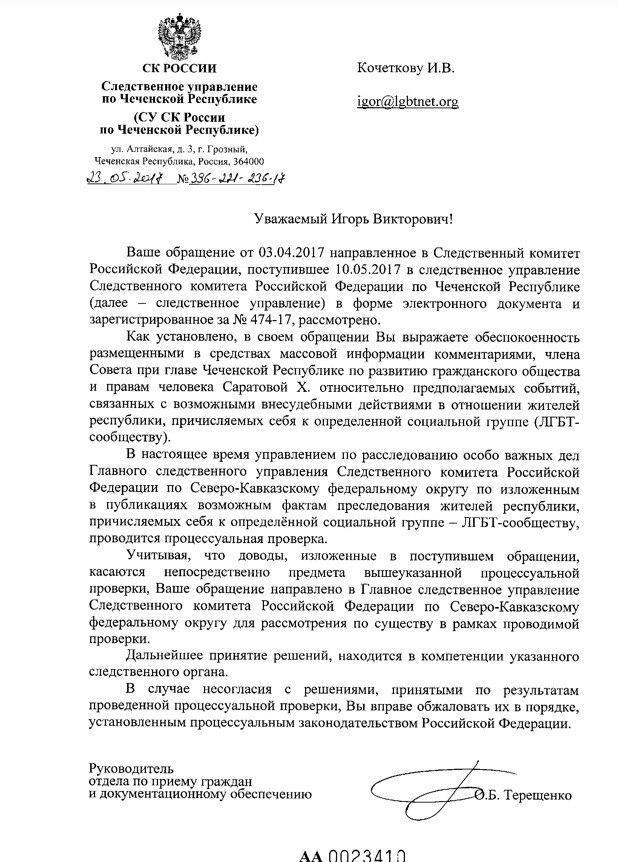 Александр Невзоров  echomskru